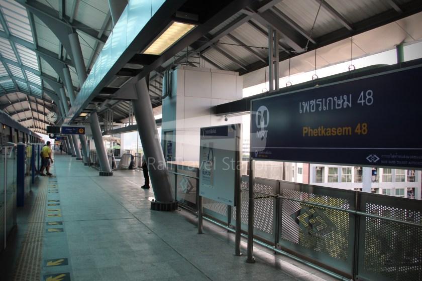 MRT Blue Line Lak Song Extension 092