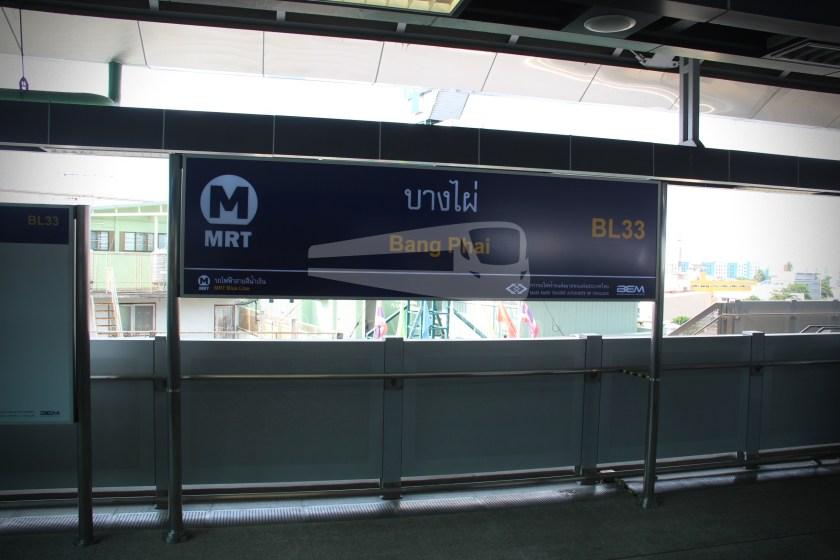 MRT Blue Line Lak Song Extension 109