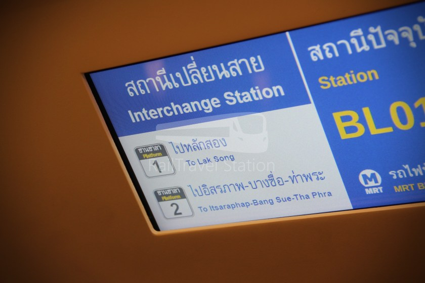 MRT Blue Line Lak Song Extension 120
