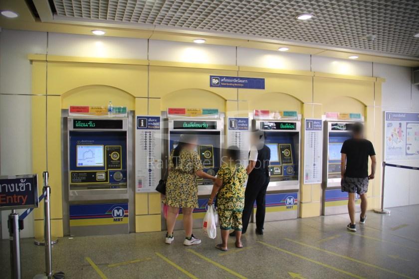 MRT Blue Line Lak Song Extension 154