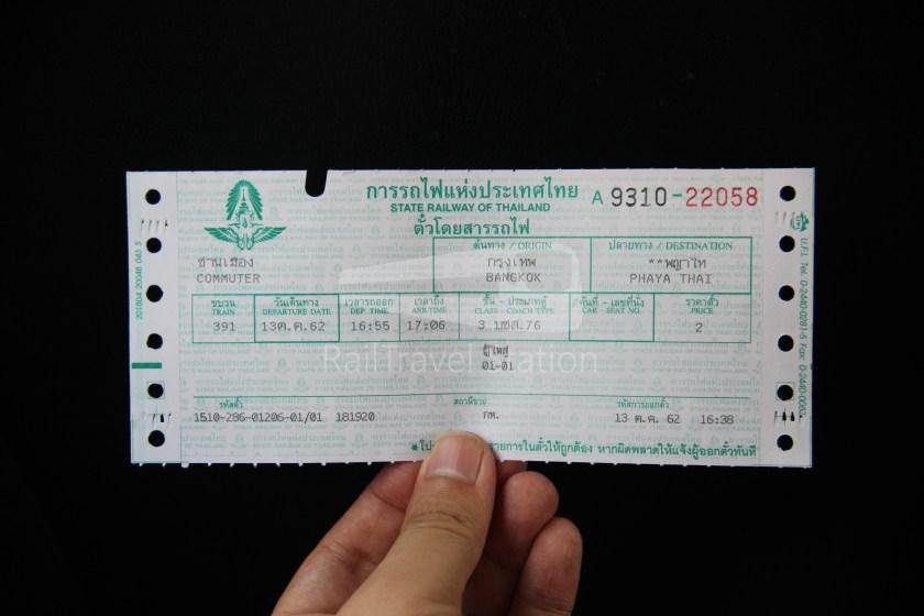 Ordinary 391 Bangkok Hua Lamphong Phaya Thai 026