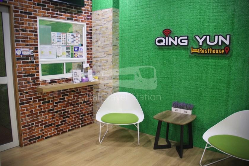 Qing Yun Resthouse Bandar Half Refurbished 004