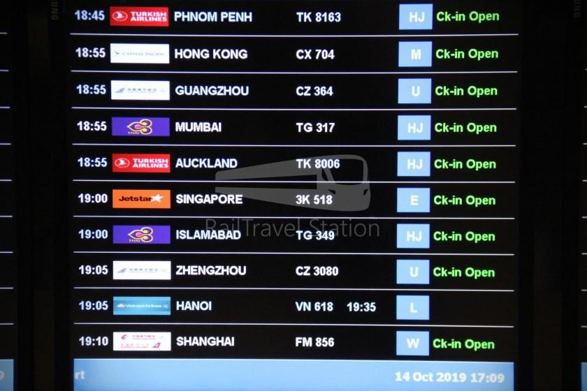SARL City Line Makkasan Suvarnabhumi Airport 034