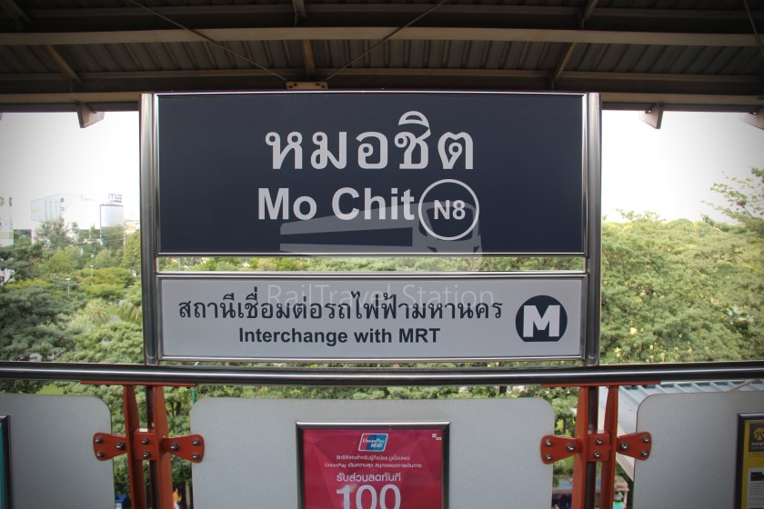 Don Mueang Airport Bus A1 Mo Chit BTS DMK 002