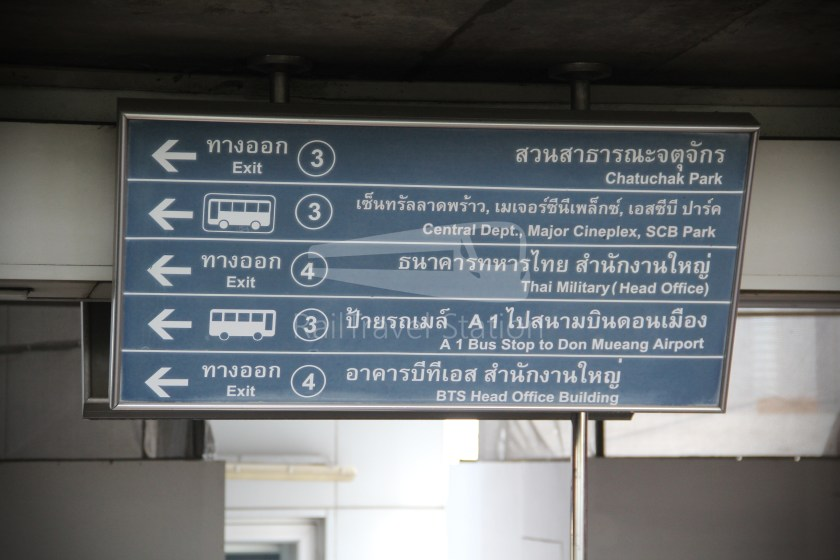 Don Mueang Airport Bus A1 Mo Chit BTS DMK 005