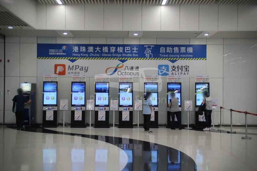 HZM Bus HZMB Macau Port HZMB Hong Kong Port 003