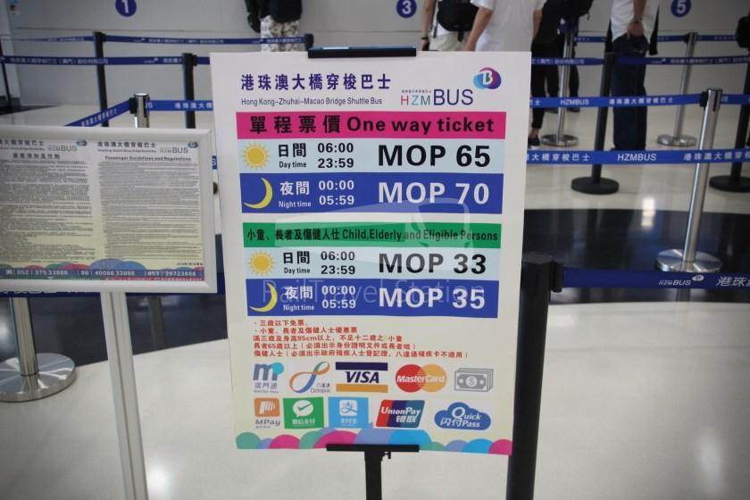 HZM Bus HZMB Macau Port HZMB Hong Kong Port 005