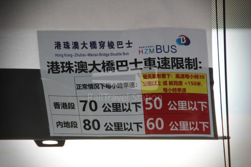 HZM Bus HZMB Macau Port HZMB Hong Kong Port 050