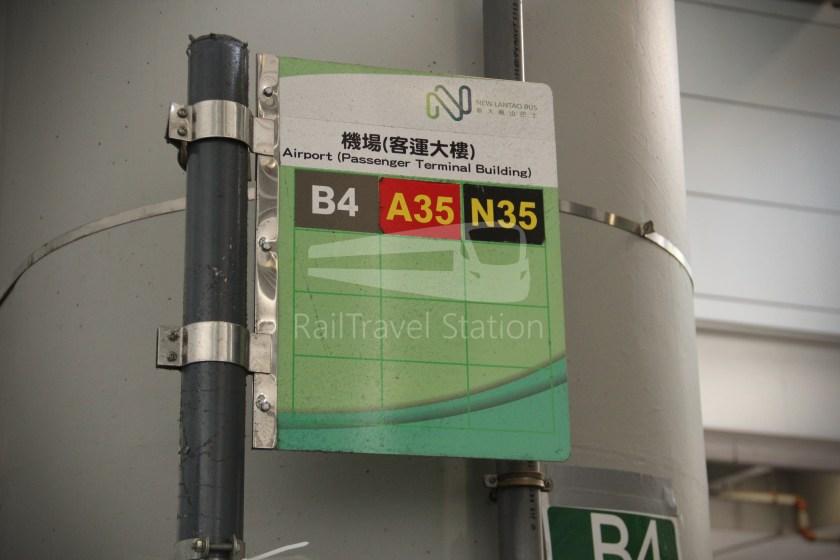 New Lantao Bus B4 HZMB Hong Kong Port Airport 042