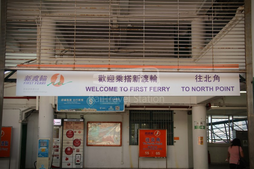 New World First Ferry Hung Hom North Point 013