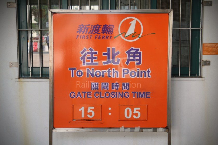 New World First Ferry Hung Hom North Point 014