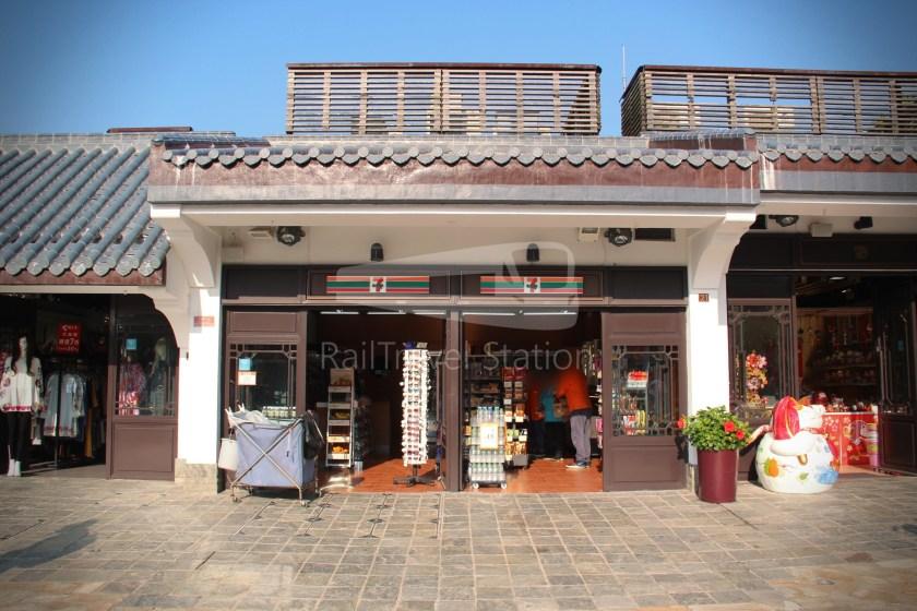 Ngong Ping Village 010