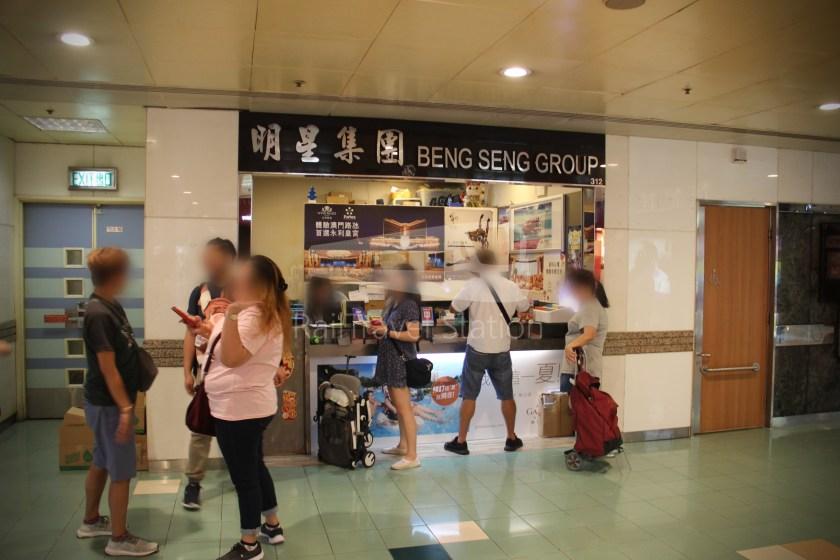 TurboJET Hong Kong Macau Ferry Terminal Macau Outer Harbour Ferry Terminal 002