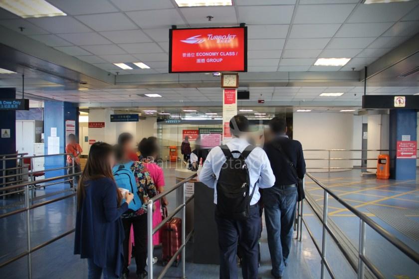 TurboJET Hong Kong Macau Ferry Terminal Macau Outer Harbour Ferry Terminal 009