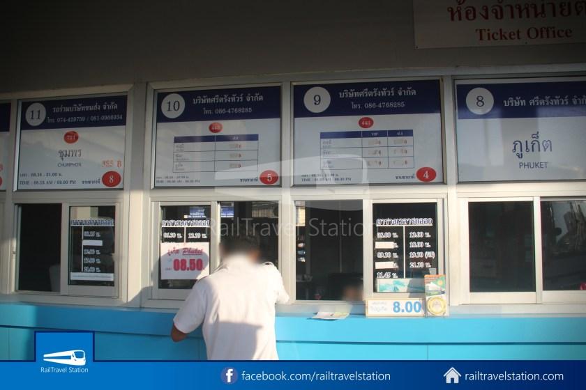 Hat Yai Bus Terminal 1 012