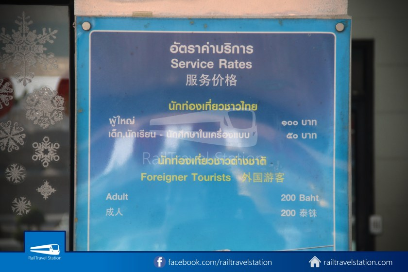 Hat Yai Cable Car Phra Buddha Mongkol Maharaj Great Brahman 011