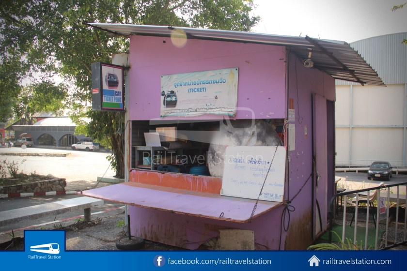 Hat Yai City Municipality Park Shuttle Songthaew Wonders Land Cable Car 009