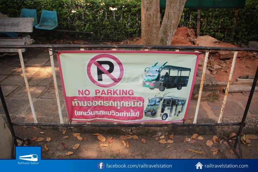 Hat Yai City Municipality Park Shuttle Songthaew Wonders Land Cable Car 011
