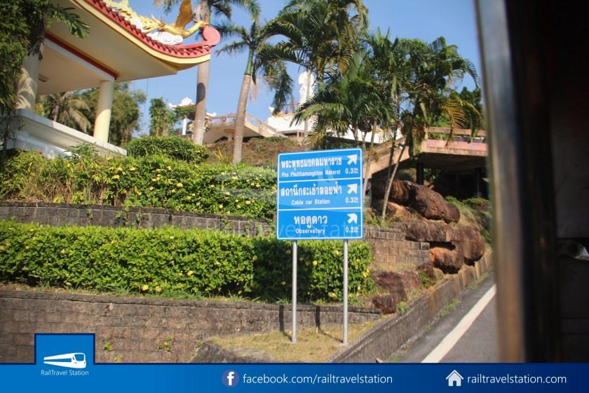 Hat Yai City Municipality Park Shuttle Songthaew Wonders Land Cable Car 024