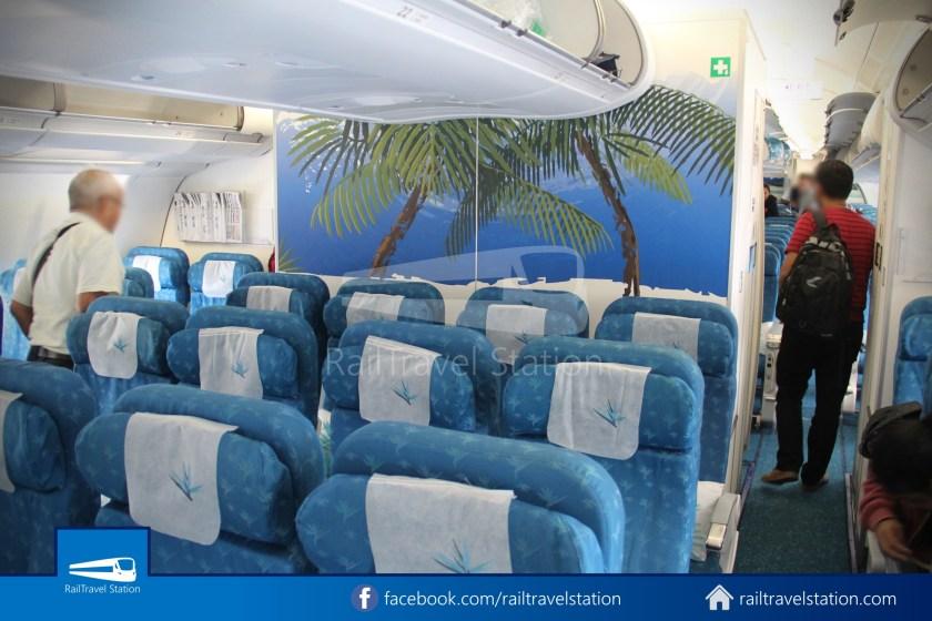 Air Mauritius MK646 SIN KUL 028