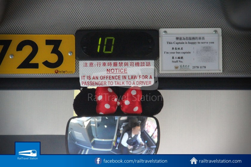 Hong Kong Disneyland Hotel Shuttle Bus 06