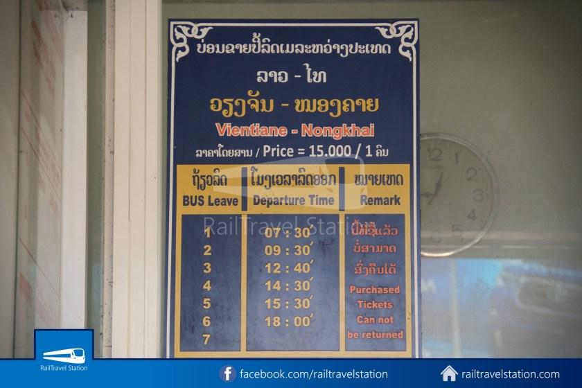 Vientiane City Bus CBS-1 05