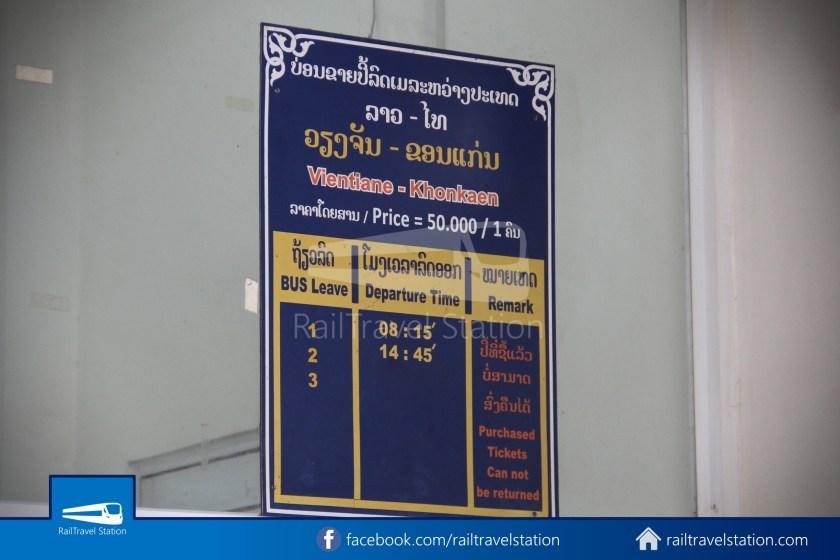 Vientiane City Bus CBS-1 07