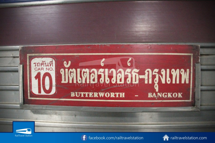 36up Hat Yai Bangkok 016