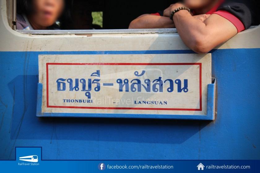 36up Hat Yai Bangkok 034