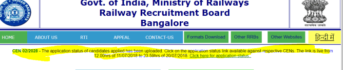 RRB Group D Application status 1