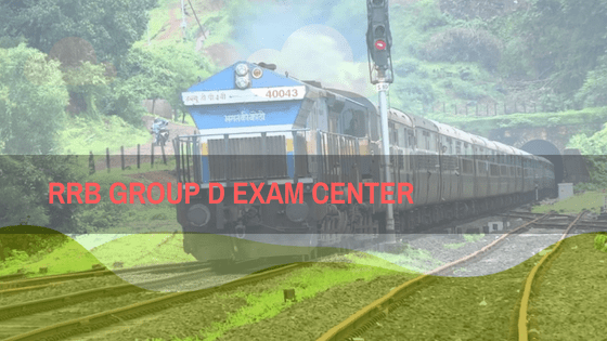 RRB Exam Center 2018: Check Your Railway Group D Exam Center / Exam City