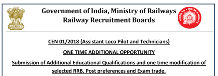 RRB ALP Application Modification from 1st October 2018