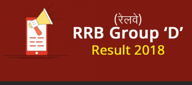 Group D Railway Result 2018