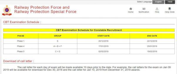 rpf constable exam schedule