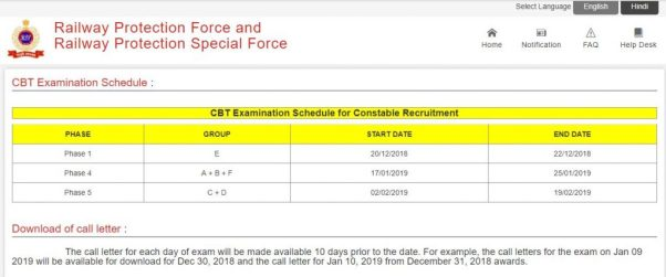 rpf constable exam schedule