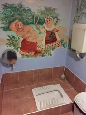 Toilet, Kumanyok