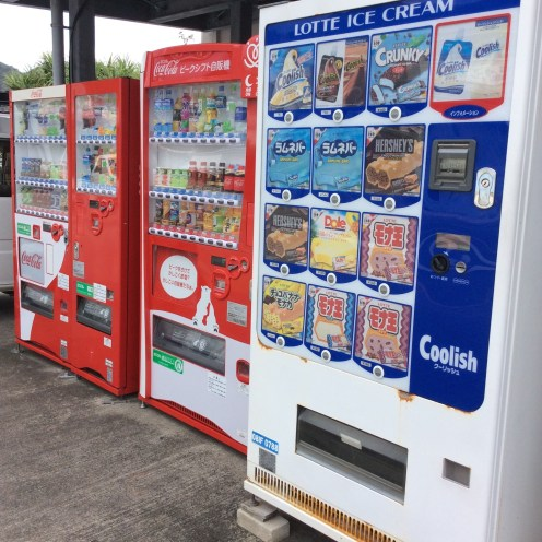 Famous Japanese vending machines: sugary drinks and ice cream, most for less than $1.50.