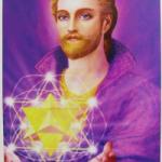 СЕН-ЖЕРМЕН О «Я ЕСМЬ»