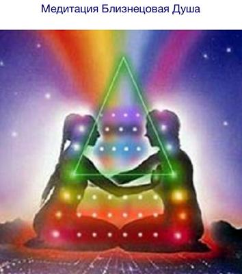 Заметки с конференции «СЕМЬЯ ДУШИ» в Будапеште. Медитации. март 2019  8