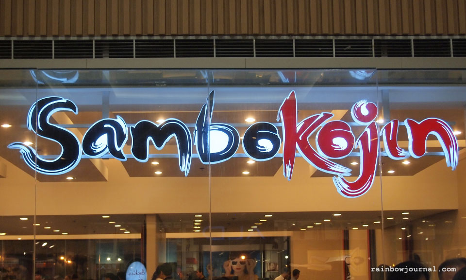What to Expect from Sambo Kojin
