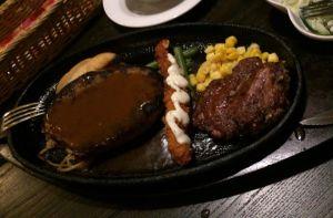 沖縄 ステーキ うっしっし
