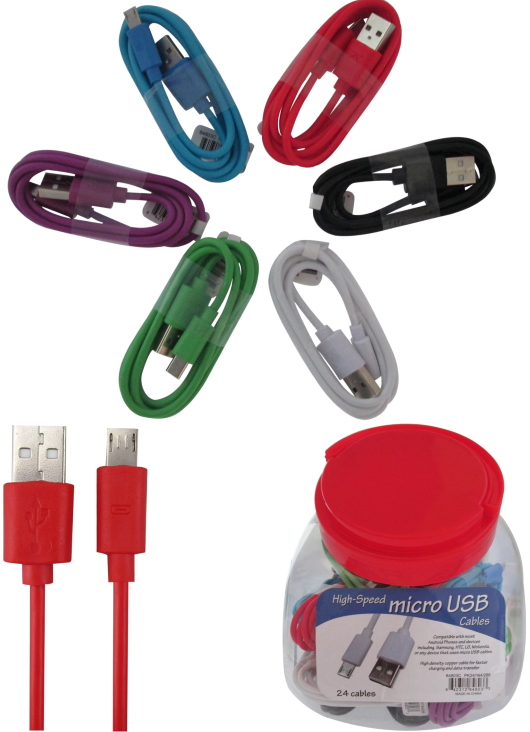 Micro High Speed Cable Tub w/ UPC