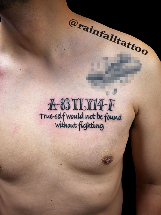タトゥー 文字 レタリング