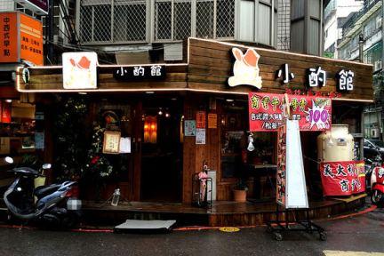 台北延吉街 | 小酌館 Comebell - 複合式商業午餐