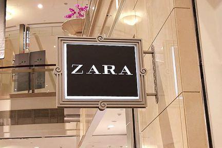 ZARA Opening x Taipei 101 台北首間新櫃開幕