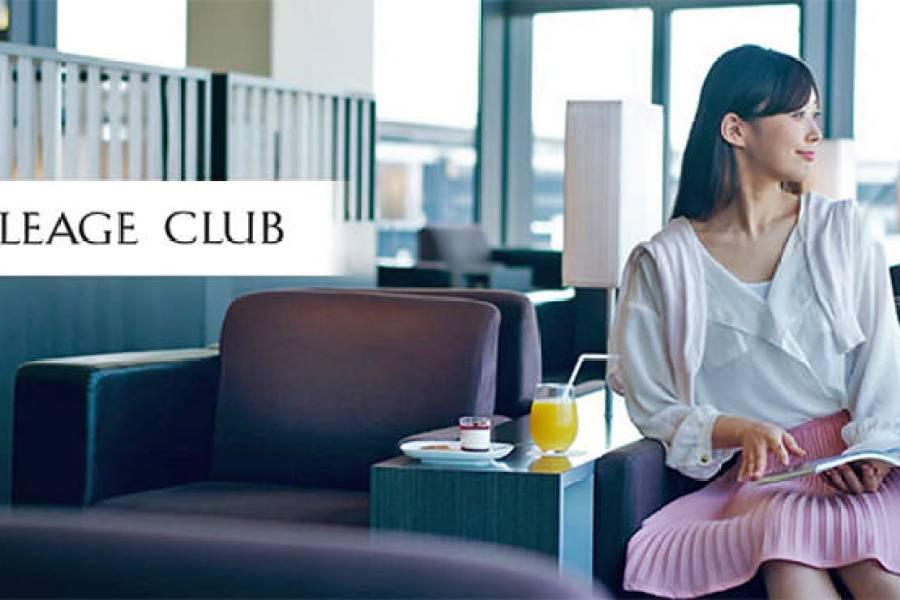全日空里程累計 ANA Mileage Club 線上補登教學 | 星空聯盟成員、吃飯、住宿都能賺里程!!
