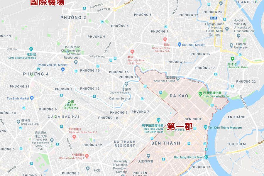 胡志明機場交通 | 巴士、計程車、Grab 叫車、包車直達
