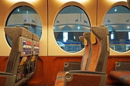 南海電鐵特急列車 Rapi:t 大阪關西機場直達難波、道頓堀、心齋橋市中心,完整搭乘紀錄!!