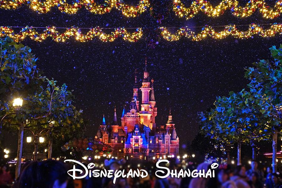 上海迪士尼樂園 Shanghai Disneyland 便宜門票、設施攻略、餐飲商店、遊行煙火 – 重點總整理!!
