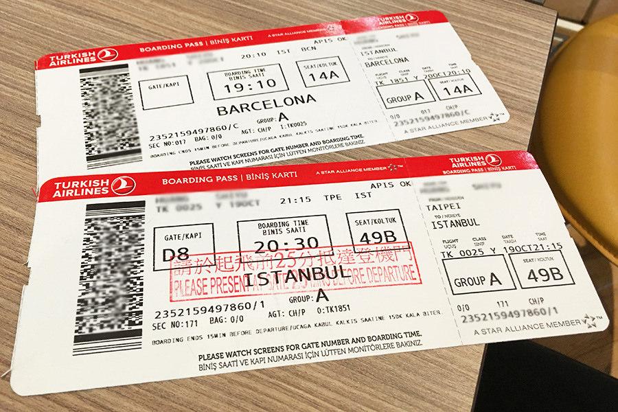 土耳其航空 Turkish Airlines | TK25 台北TPE ⇒ 伊斯坦堡IST 飛行紀錄 機場入境大廳地圖